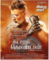 Vikram Kadaram Kondan Movie Release Today Posters