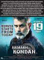 Vikram Kadaram Kondan Movie Release Posters