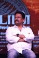 Trident Arts Ravindran @ Kadaram Kondan Movie Trailer Launch Stills