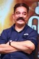Kamal Hassan @ Kadaram Kondan Movie Trailer Launch Stills