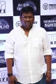 Director Rajesh M Selva @ Kadaram Kondan Movie Trailer Launch Stills