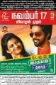 Anandhi, GV Prakash in Kadavul Irukan Kumaru Movie Release Posters