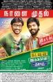 RJ Balaji, GV Prakash in Kadavul Irukan Kumaru Movie Release Posters