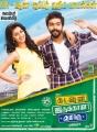 Nikki Galrani, GV Prakash in Kadavul Irukan Kumaru Movie Release Posters
