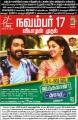 GV Prakash, Nikki Galrani in Kadavul Irukan Kumaru Movie Release Posters