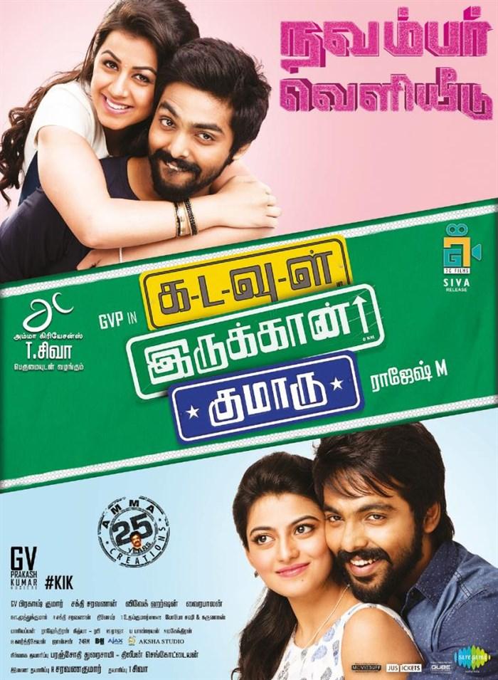 Anandhi, GV Prakash, Nikki Galrani in Kadavul Irukan Kumaru Movie Release Posters