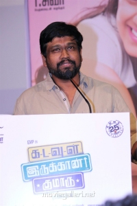 Director M Rajesh @ Kadavul Irukan Kumaru Teaser Launch Stills