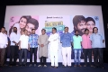 Kadavul Irukan Kumaru Movie Teaser Launch Stills