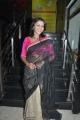 Saranya Nag Hot Saree Stills @ Retta Vaalu Audio Release