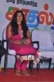 Actress Dhanshika at Kadhal Theevu Press Meet Stills