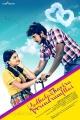 Saranya Mohan, Yuvan in Kadhalai Thavira Veru Ondrum Illai Movie Posters