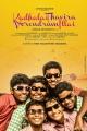 Kadhalai Thavira Veru Ondrum Illai Tamil Movie Posters