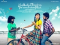 Theepetti Ganesan, Saranya Mohan, Yuvan in Kadhalai Thavira Veru Ondrum Illai Movie Wallpapers