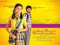 Saranya Mohan, Almal Khan in Kadhalai Thavira Veru Ondrum Illai Movie Wallpapers