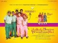Kadhalai Thavira Veru Ondrum Illai Tamil Movie Wallpapers