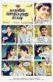 Kadhalil Sodhapuvadu Yeppadi Movie Posters