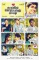 Kadhalil Sodhapuvadhu Eppadi Posters