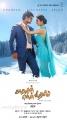 Chandan Kumar, Aishwarya Arjun in Kadhalin Pon Veedhiyil Movie Posters.