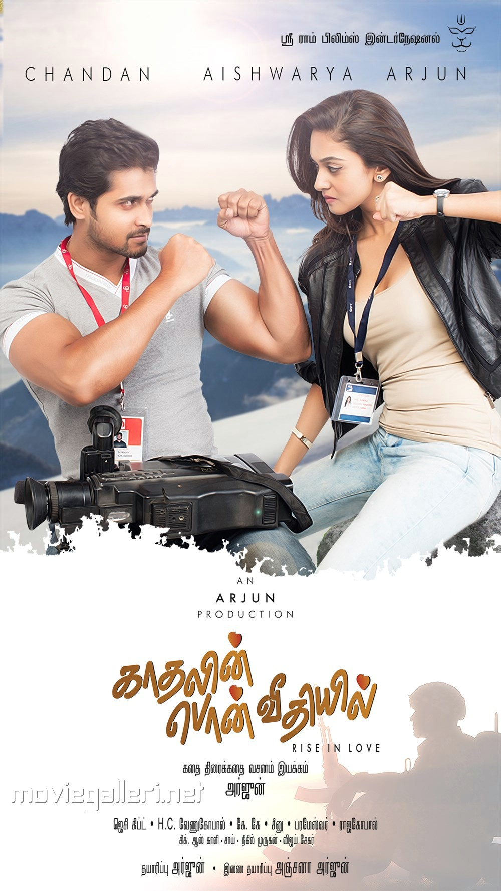 Chandan Kumar, Aishwarya Arjun in Kadhalin Pon Veedhiyil Movie Posters.