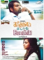 Kadhalum Kadandhu Pogum Movie Release Posters