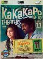 Madonna Sebastian, Vijay Sethupathi in Kadhalum Kadandhu Pogum Movie Release Posters