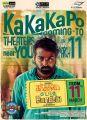 Actor Vijay Sethupathi in Kadhalum Kadandhu Pogum Movie Release Posters