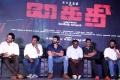 Kaithi Movie Press Meet Photos