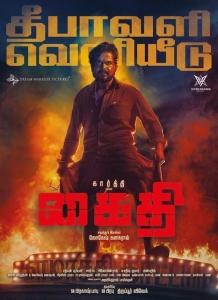 Karthi Kaithi Movie Release Posters