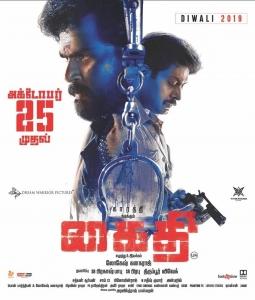 Karthi, Narain in Kaithi Movie Release Posters