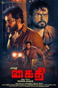 Actor Karthi Kaithi Movie Release Posters