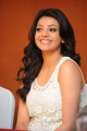 Cute Kajal Agarwal Latest Pics