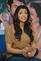 Hot Kajal Agarwal Stills at Nayak Press Meet