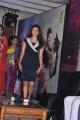 Kajal Agarwal Latest Hot Stills in Blue Tight Mini Skirt