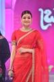 Actress Kajal Agarwal @ Brahmotsavam Audio Release Photos