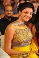 Actress Kajal Latest Cute Stills At Naayak Audio Launch