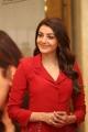 Actress Kajal Agarwa Photos @ Kavacham Teaser Launch