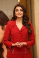 Actress Kajal Aggarwal Red Trouser Suit Photos