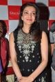 Actress Kajal Agarwal launches Bahar Cafe Restaurant Photos