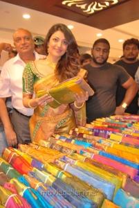 The Chennai Shopping Mall Opening By Kajal Agarwal Photos