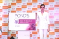 Tamil Actress Kajal Agarwal Launches New Pond's Age Miracle Day Cream at Chennai