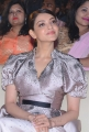 Actress Kajal Agarwal Photos @ MLA Pre Release Event