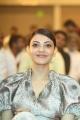 Actress Kajal Agarwal Photos @ MLA Pre Release Event