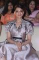 Actress Kajal Agarwal @ MLA Pre Release Event Stills