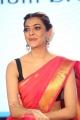 Actress Kajal Agarwal New Stills @ Nene Raju Nene Mantri Jogendra Yuvagarjana
