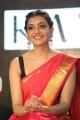 Actress Kajal Aggarwal New Stills @ Nene Raju Nene Mantri Pre Release Function
