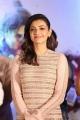 Actress Kajal Agarwal Pics @ Awe Movie Pre Release