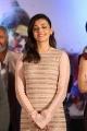 Actress Kajal Aggarwal Pics @ Awe Movie Pre Release