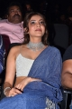 Actress Kajal Agarwal Photos @ Sita Pre Release Function