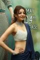 Actress Kajal Aggarwal New Photos @ Sita Pre Release Function