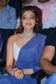 Actress Kajal Agarwal New Photos @ Sita Pre Release Function